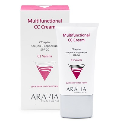 ARAVIA Professional СС-крем защитный SPF-20 Multifunctional CC Cream, Vanilla 01,  туба 50 мл/15
